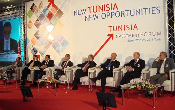 Tunisa.investment.forum